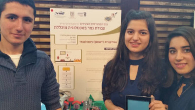 How 3 Arab-Israeli kids from a poor village with limited Internet access won a tech prize