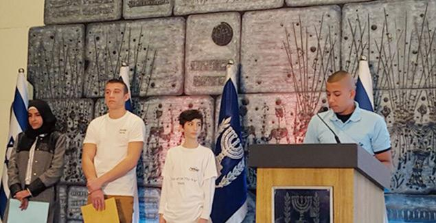 Students proudly presented their year-long successes to President Rivlin