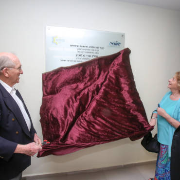 South African-American Philanthropists InaugurateNew High-Tech Wing at Our Tel Aviv Campus