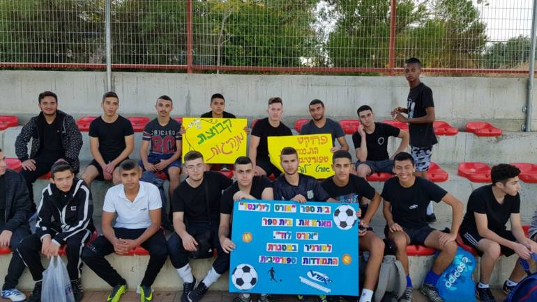 Fair Play – Youth Against Violence in Sports