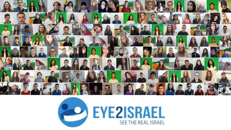 Israel Young Ambassadors