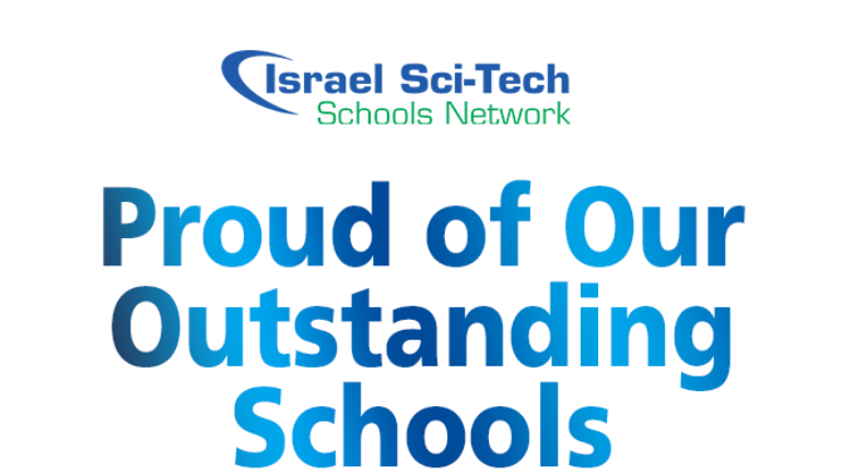 Proud of Our Outstanding Schools